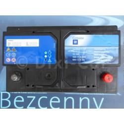 Akumulator 12V 70A, wiele zastosowań ASTRA F, G, H/CALIBRA/CORSA B/FRONTERA A,B/TIGRA A/MERIVA A/OMEGA A,B/VECTRA A,B