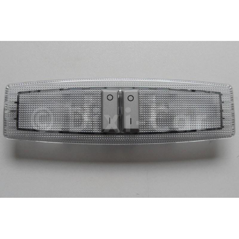 Lampka Sufitowa Tylna Astra Hzafira Bvectra Ccorsa Dsignum Sklep Porady Opel 24h Do 60 Taniej
